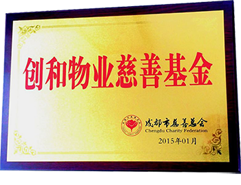 http://1259900951.qy.iwanqi.cn/system/ueditor//150130161917484848480080.png